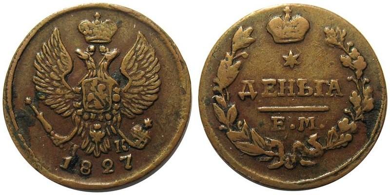 Старинные монеты фото и стоимость магазины монет в новосибирске
