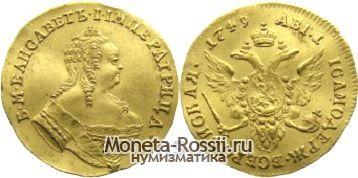Монеты 1749 года, цена, стоимость, каталог монет 1749 годана.