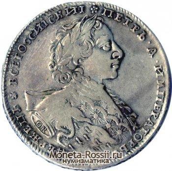 Монеты россии царские монеты петр