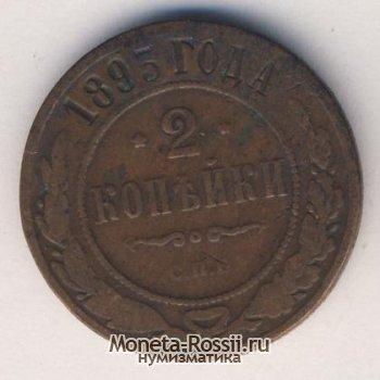 копейка 1820 года цена