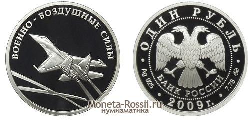 Монеты россии юбилейные монеты 2009