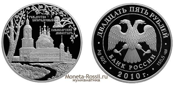 Монета республика мордовия изображение весов