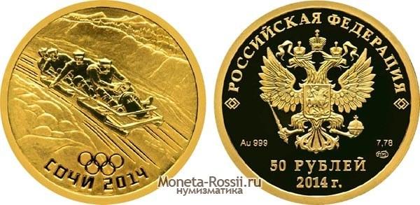 Где продать редкие монеты россии