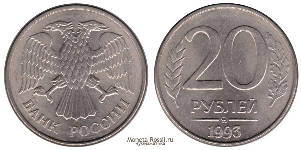 Монеты россии монеты современной