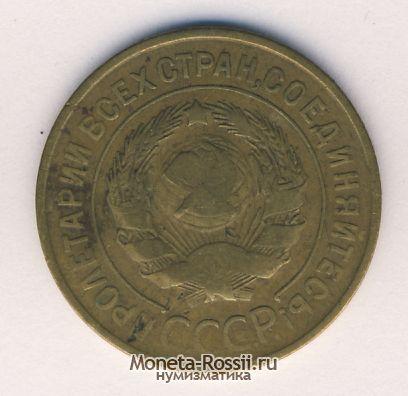 3 копейки 1933 года цена стоимость монеты 2 рубля 2012