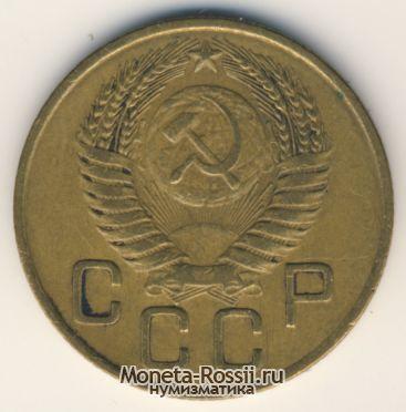 25 украинских копеек 1992 года цена