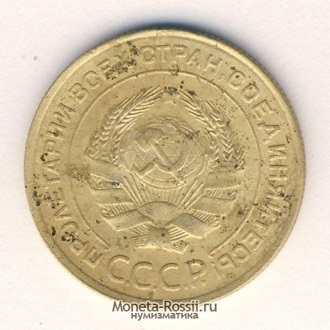 Стоимость монеты 5 копеек 1934 года цена 3 копейки 1903 года цена спб