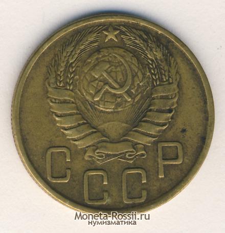 Монеты россии монеты ссср 1943