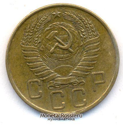 Каталог монет 1957 года