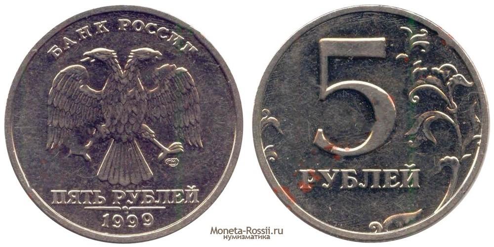 Вся история монет ссср - ищем раритеты за долгие годы коллекционирования монет, я понял одно: ценность монеты