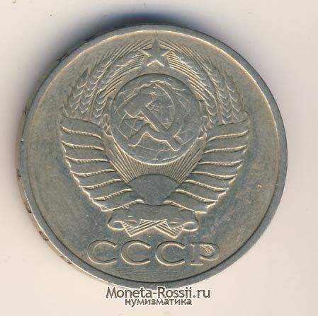Монеты россии монеты ссср 1980