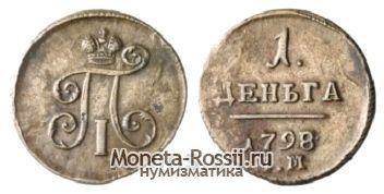 Монеты россии царские монеты павел