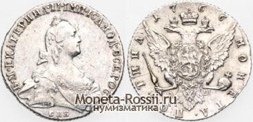 1766 год копейка 1767 года цена
