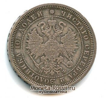 Монеты 1866 года стоимость фото 4 95 евро