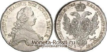 Монеты 1753 года план выпуска монет приднестровья