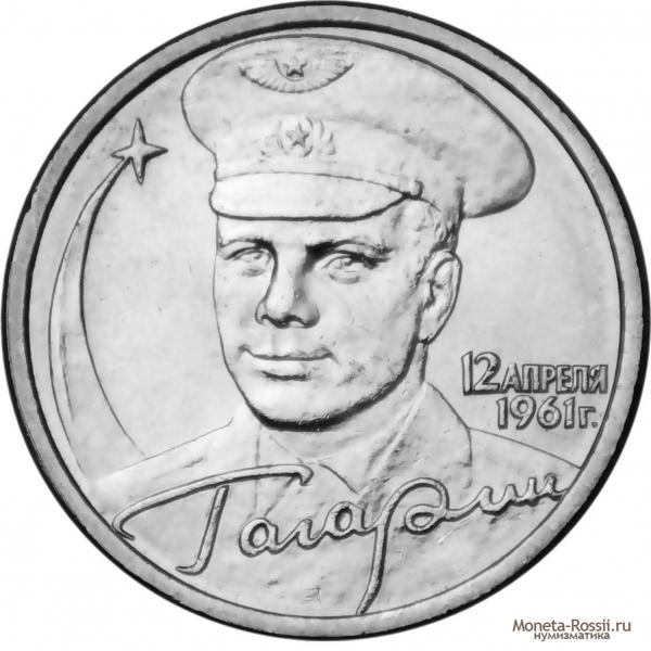 Самые ценные монеты России