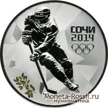 Монеты в честь Олимпиады в Сочи