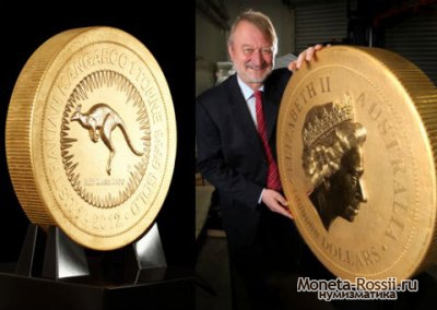 Самая большая золотая монета