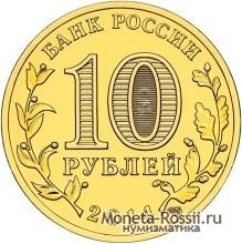 Монета «Тихвин»