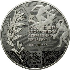 Монеты в память об Олимпиаде в Лондоне