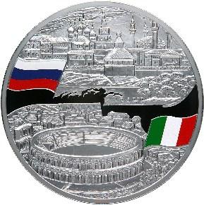 Монета «Казань-Верона»