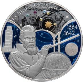 Монета «Галилео Галилей»