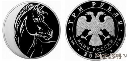 Монетный бум к году Лошади